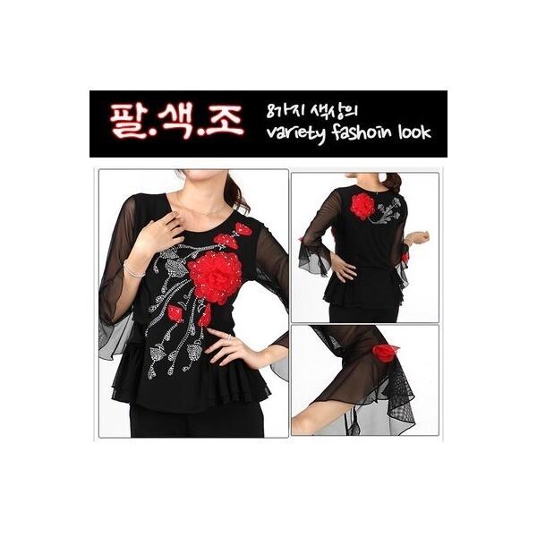 재즈티셔츠/스포츠댄스/행사/연습복/팔색조댄스복 상품이미지