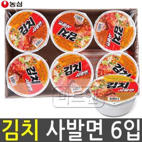 Nongshim/Kimchi/INSTANT CUP NOODLES/86g/X/Cup Noodle/Snack/Kimchi/INSTANT CUP NOODLES