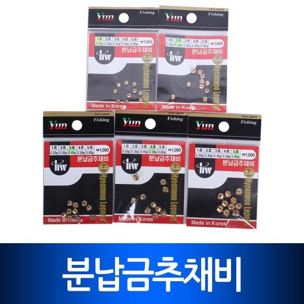 SAPA 분납 금추채비/낚시용품 상품이미지