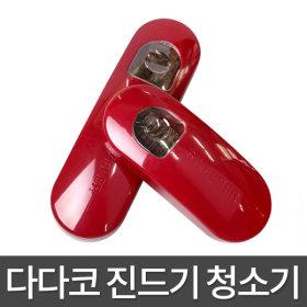 다다코 진드기청소기(대)/진드기제거/먼지제거/카페트