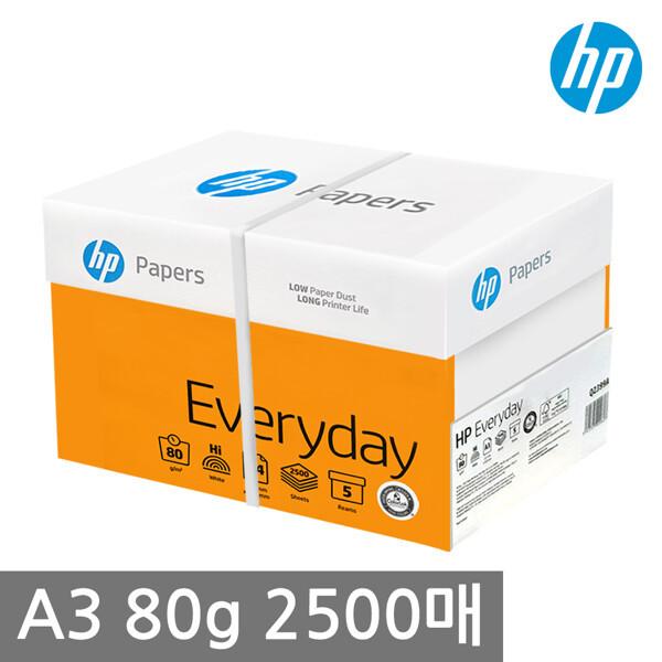 (현대Hmall)HP A3 복사용지(A3용지) 80g 2500매 1BOX 상품이미지