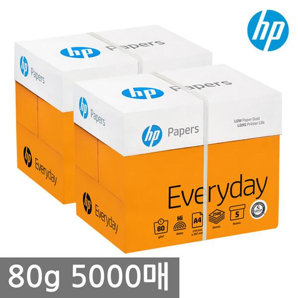 (현대Hmall)HP A4 복사용지(A4용지) 80g 2500매 2BOX 상품이미지