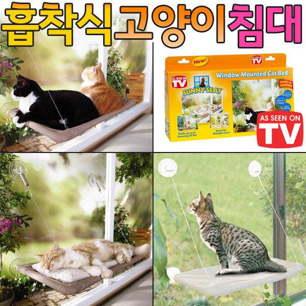 고양이집 고양이 장난감 침대 해먹 방석 개집 하우스 상품이미지
