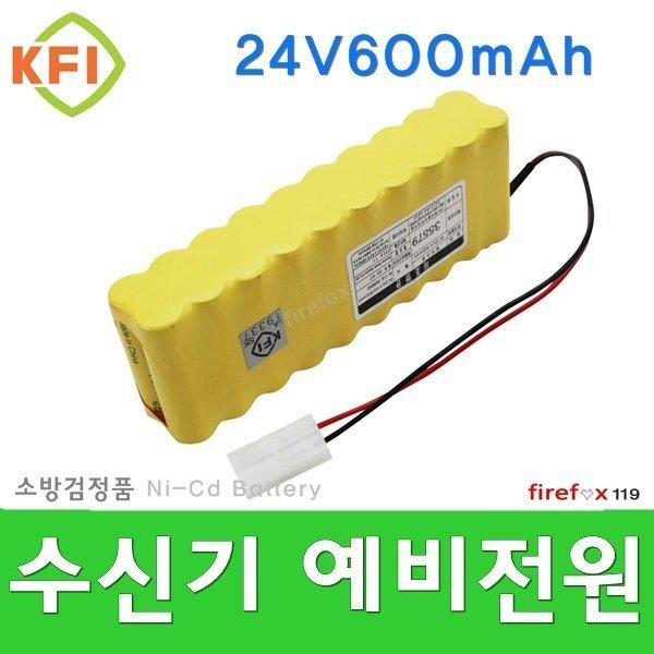 24V600/배터리/화재수신기/경종/감지기/소방/예비전원 상품이미지