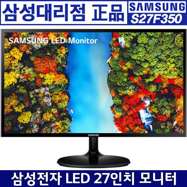 (오천원추가할인)삼성 正品 S27F350 PLS 컴퓨터모니터 상품이미지