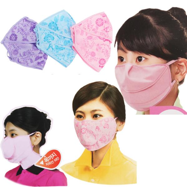 국산 고급원단 자외선차단마스크 UV차단 얼굴 균일가 상품이미지
