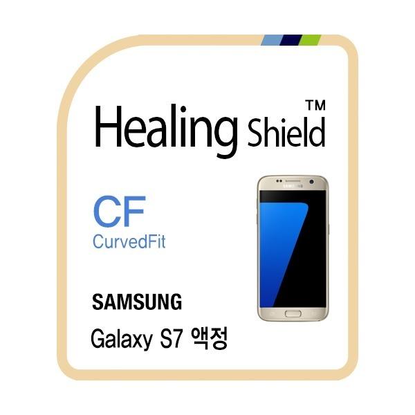 갤럭시S7(G930) 풀커버 투명 액정보호필름2매+후면1매 상품이미지