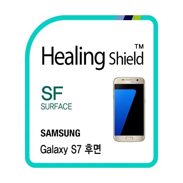 삼성 갤럭시S7 (G930) 반투명/매트 후면보호필름 2매 상품이미지