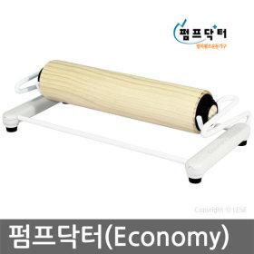 펌프닥터(Economy)/ 발목펌프/ 안마기/ 마사지기/다리