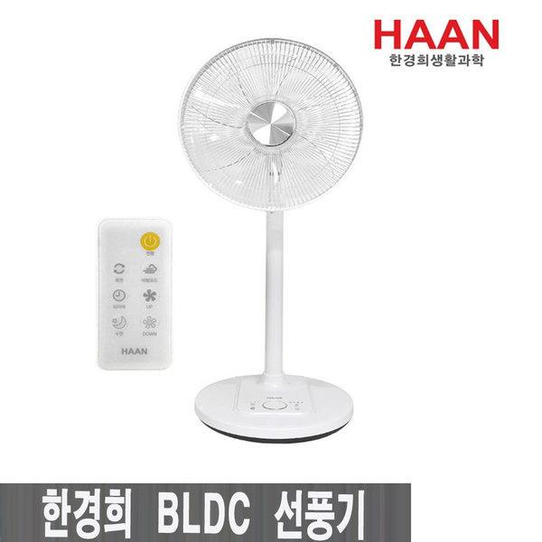 파세코 BLDC선풍기 PCF-MP014AW 좌석용 14형 초미풍 상품이미지