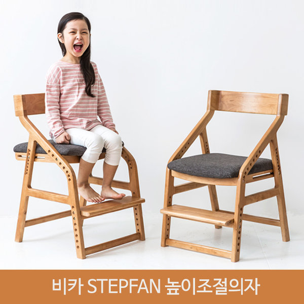 비카 스텝판 높이조절의자/이케아/유아식탁의자/ 상품이미지