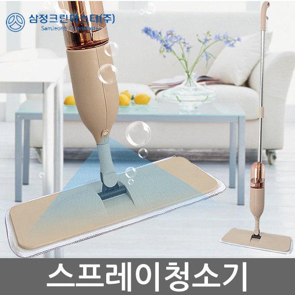 스프레이청소기/밀대청소기/물걸레청소기/밀대/대걸레 상품이미지
