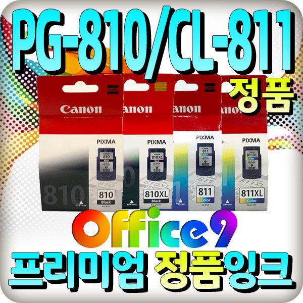 캐논 PG-810 CL-811 MP287 MP258 IP2770 MP237 MX328 상품이미지