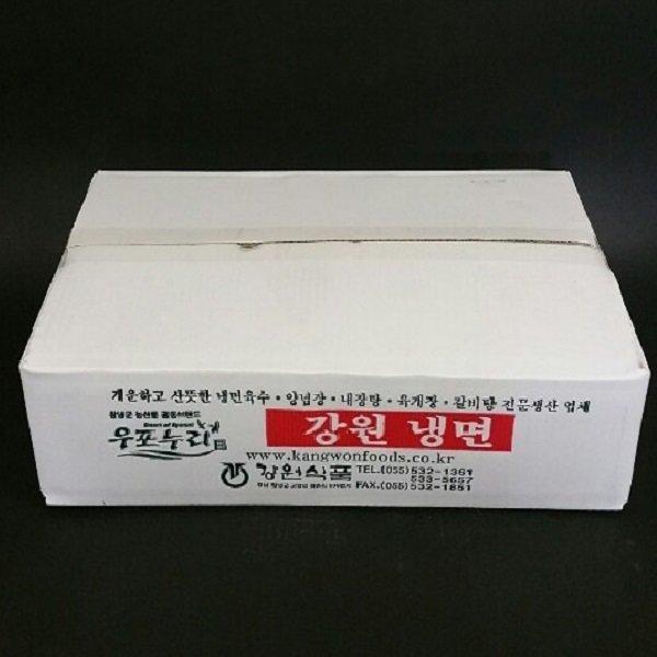 냉면육수 1인(340ml) x 30봉 사골 동치미 양파 꿩사골 상품이미지