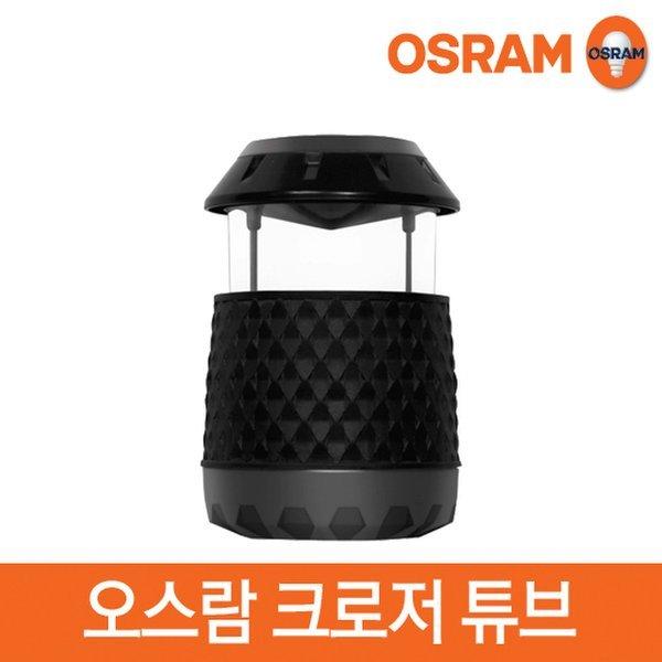 오스람 공식  온라인 Crosser TUBE LED 캠핑 렌턴 등산 낚시 고출력 LED 튼튼한 바디 상품이미지