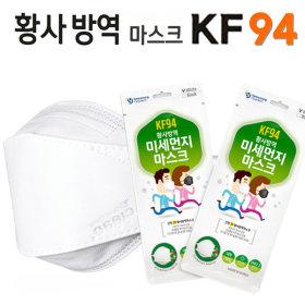 Protection Mask Gmarket Mask��fine Sand Kf94��yellow Dust -