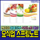 요식업노트 스프링노트 매출장부 매상 식당 주문노트