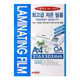 팬시로비//A4코팅지 100매/최고급저온필름/기계코팅지
