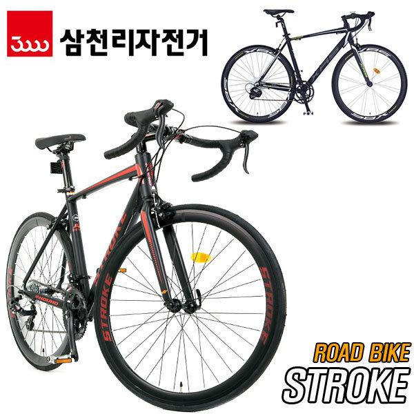삼천리 로드바이크 스트로크14/로드자전거 상품이미지