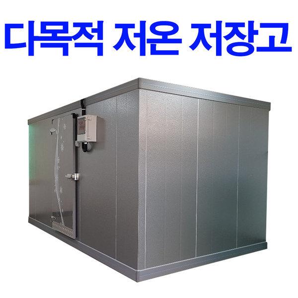 최신형 다목적 저온저장고 저장고 냉동창고 저온창고 상품이미지