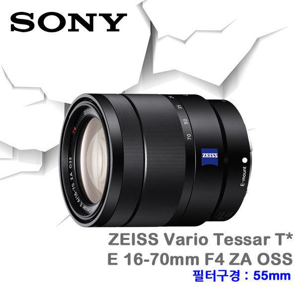 ZEISS Vario Tessar T E 16-70mm F4 ZA OSS 찰스 상품이미지