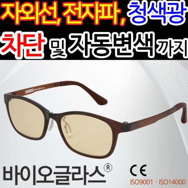보안경 시력보호안경 눈보호눈건강 안구건조증 눈피로 상품이미지