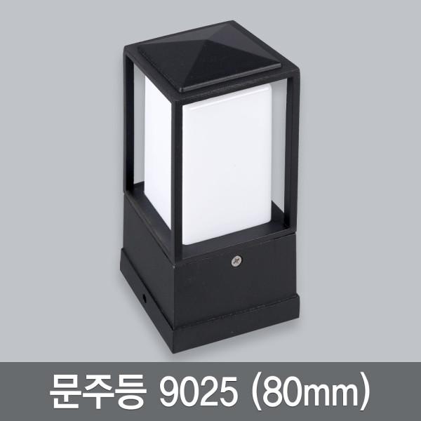 사각문주등/LED 태양광/태양열/잔디등/외부등/정원등/ 상품이미지