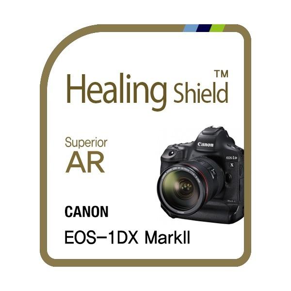 캐논 EOS-1DX Mark II AR 고화질 액정보호필름 1매 상품이미지