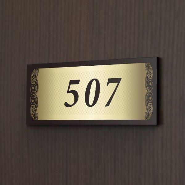 R56 호실판 호수판 번호판 아파트 빌라 오피스텔 현관 상품이미지