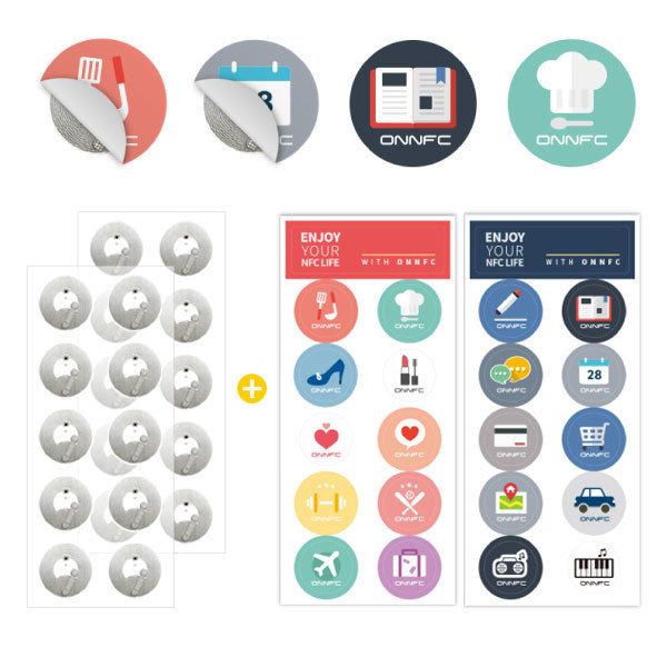 NFC 인레이스티커 20개 + 커버스티커 20개 상품이미지