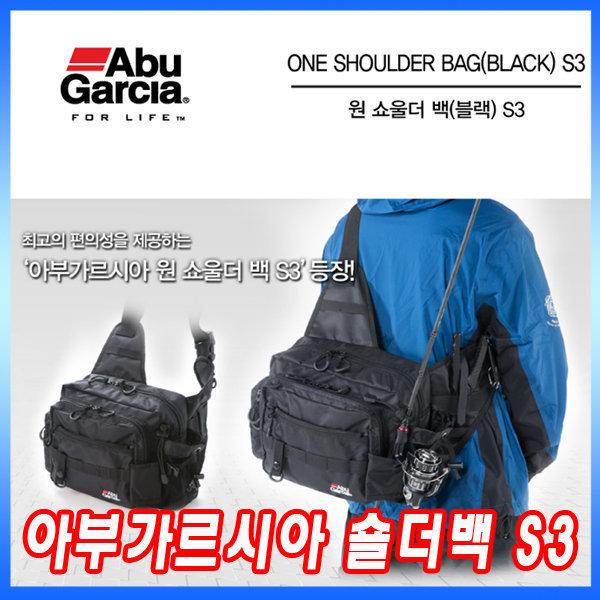 아부가르시아 원 숄더백 S3/루어가방/낚시용품 상품이미지
