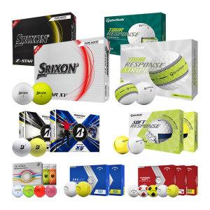 볼빅정품 볼빅 골프볼 모음(비비드 솔리체 S3 S4외)