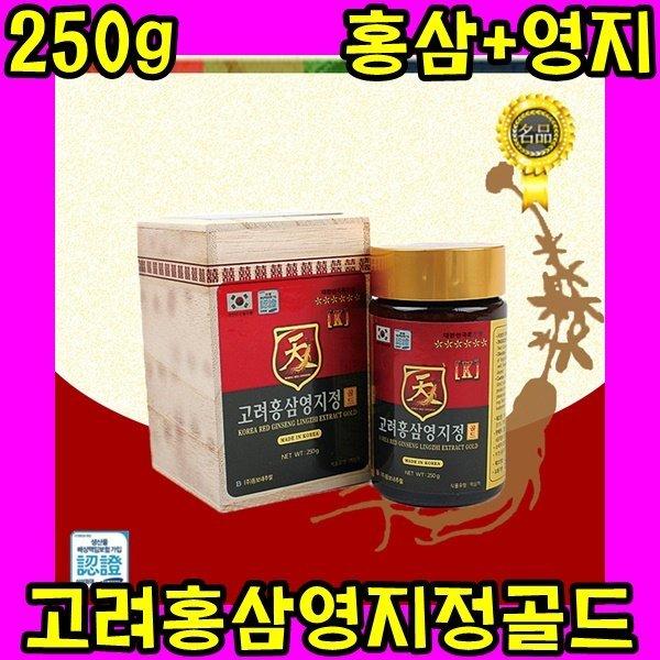 홍삼+영지/영지버섯/홍삼액/홍삼진액/홍삼농축액/선물 상품이미지