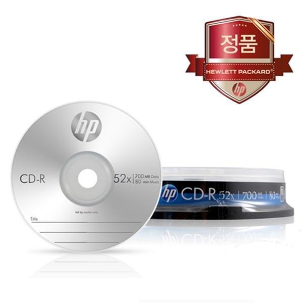 HP정품 CD-R 52배속 700MB 케익 10매 / 공미디어 상품이미지