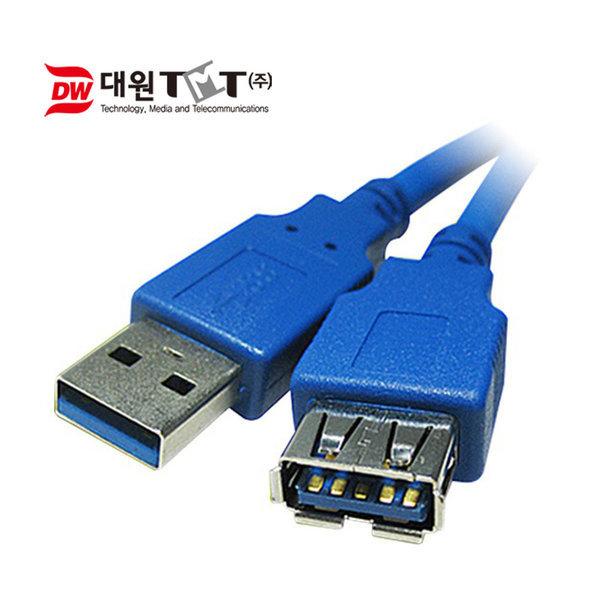대원TMT USB3.0 연장케이블  연장선 1M 상품이미지