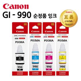 캐논 GI-990 정품 G1900 G2900 G3900 G4900 G1910
