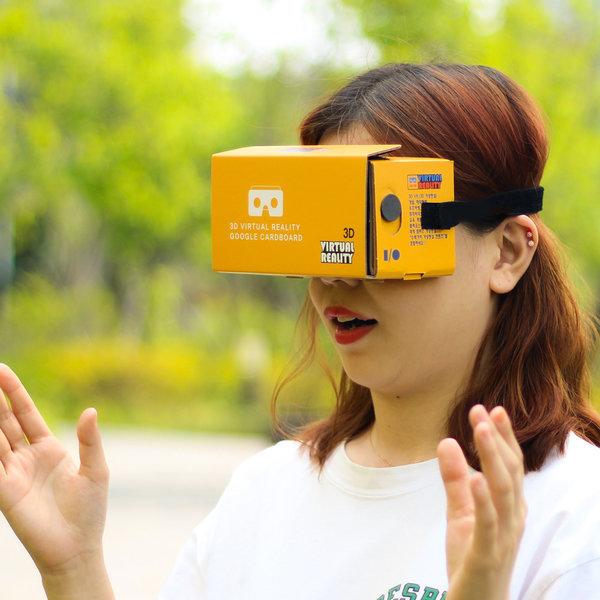 구글카드보드 엑셀고급형 가상현실 VR 과학 밴드증정 상품이미지