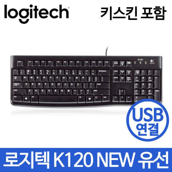 무료배송 삼성/LG/로지텍 정품키보드 무선/유선키보드 상품이미지