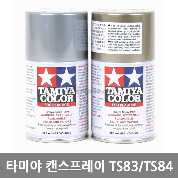 타미야 금속특색 캔 스프레이/TS83/TS84/페인트/컬러 상품이미지