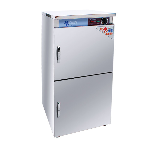 MSKorea 고급형 공기밥 보온고 MSM-140/공기밥120개 상품이미지