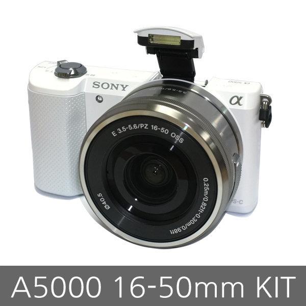 소니코리아 정품 A5000+16-50mm PZ렌즈킷 상품이미지