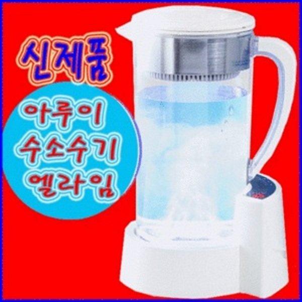 엘라임 아루이 수소수기 수소수제조기 한국전자유통 상품이미지