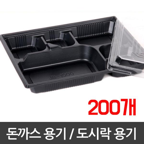 돈까스 용기 200개 / 도시락 용기 200개 / 일회용기 상품이미지
