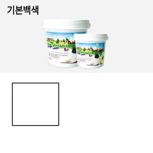 쟈스민락 0.9 곰팡이방지 /벽지가구 방문 항균페인트
