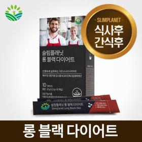 Diet/Yirgacheffe/Coffee Beans/Garcinia/Coffee
