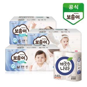 [보솜이]소프트 슬림 밴드/팬티 기저귀 x 4팩 + 보냉보온병