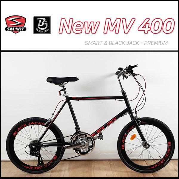 MV400 시마노썸시프트 21단 20인치 미니벨로 상품이미지