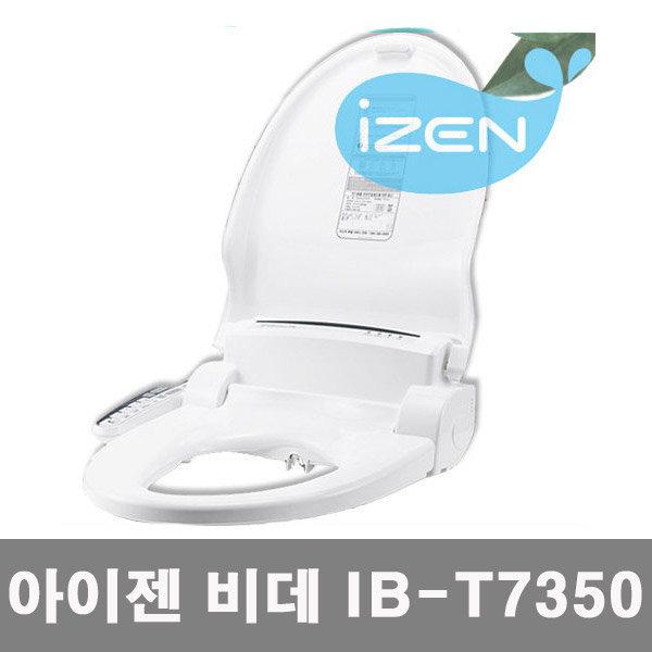 아이젠 IB-T7350 관장비데/대장세척장치/마사지세정 상품이미지