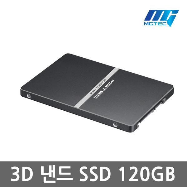 MG877K SSD 120GB 3D낸드/최대560MB/무상3년/최저가 상품이미지