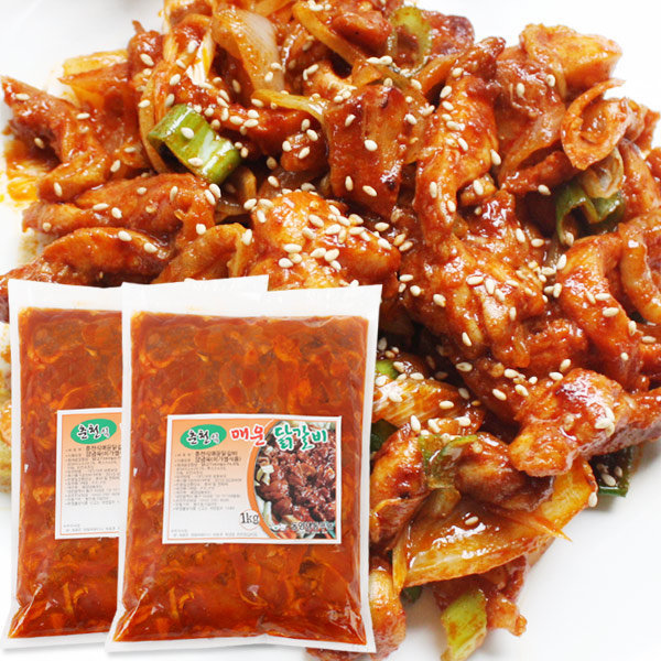 양념불고기 1kg/제육볶음 소불고기 돼지갈비 갈비찜 상품이미지